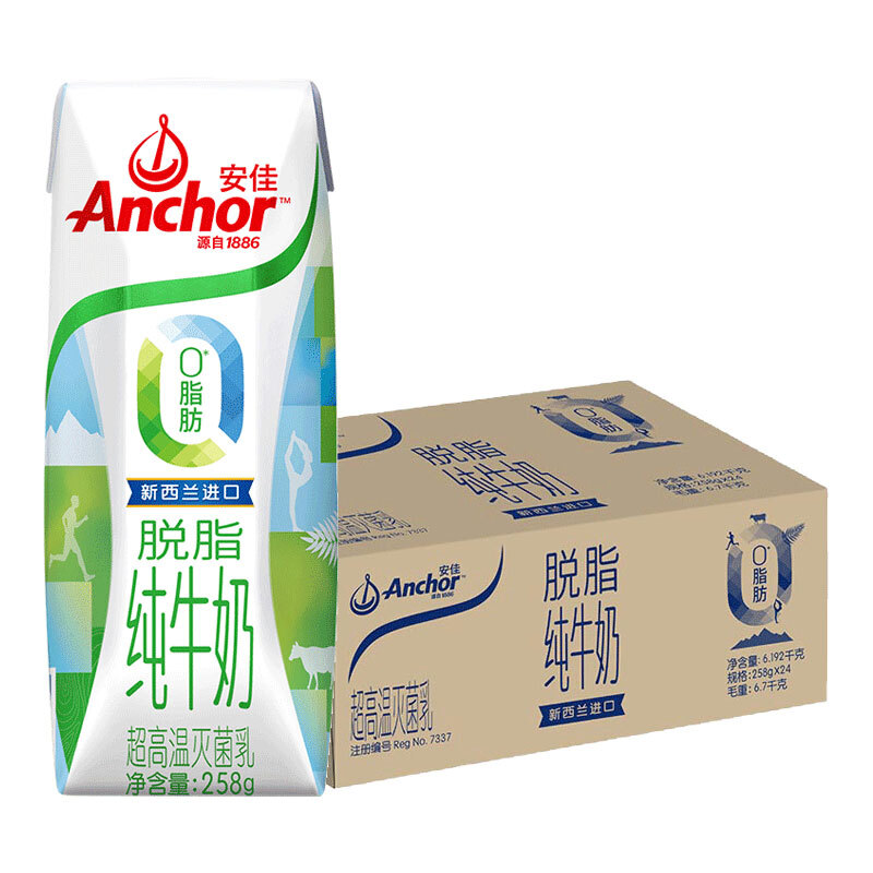 安佳(Anchor)轻欣纯牛奶 超高温灭菌脱脂牛奶258g*24