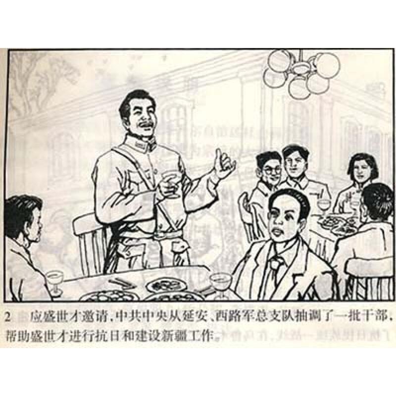 边城人物关系图; 《边城女囚》(高启荣)【摘要 书评 试读】- 京东图书