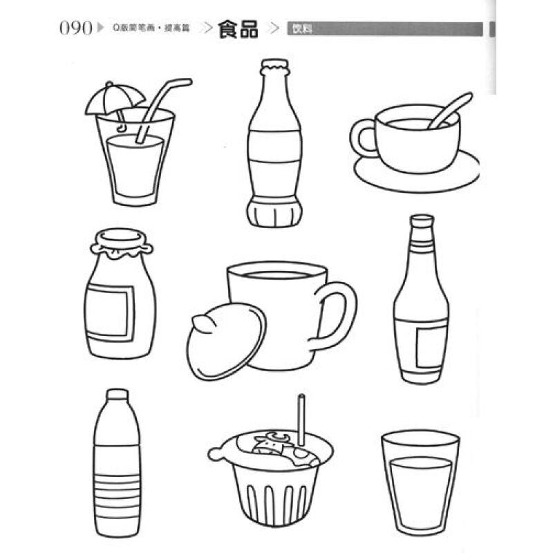 小画家美术图库:q版简笔画·提高篇
