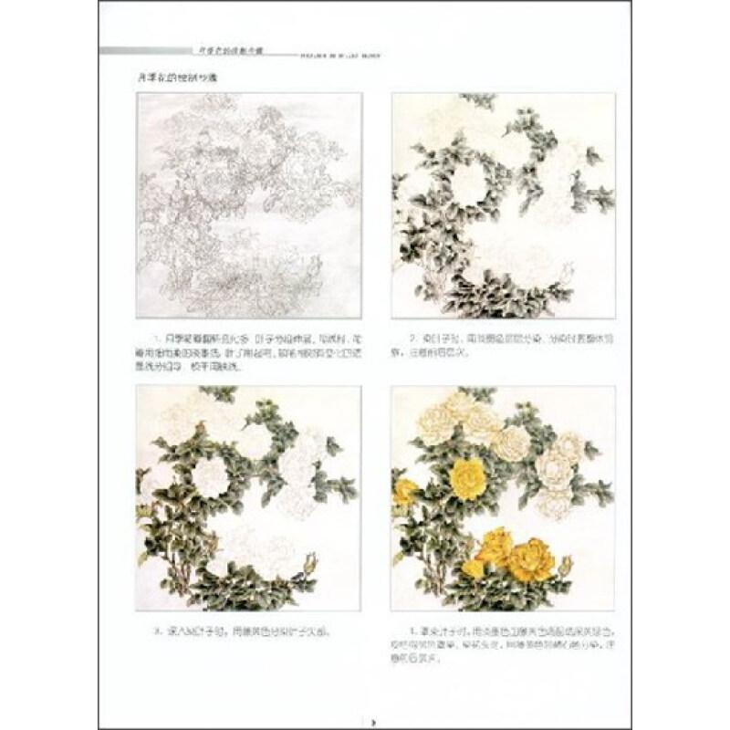 工笔花卉步骤-工笔画用铅笔起稿吗_国画工笔牡丹线描
