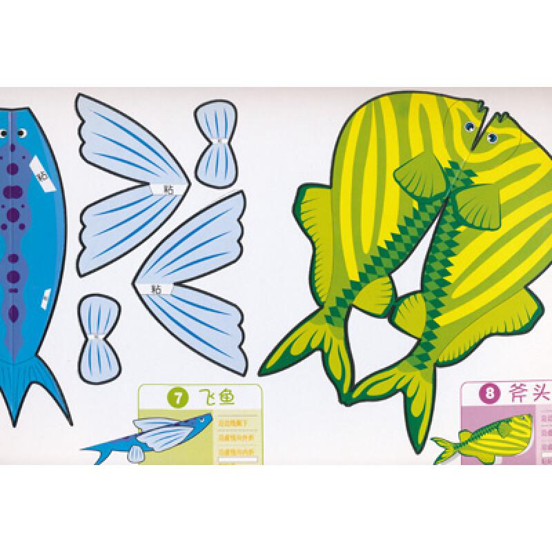 童书 玩具书 小笨熊宝宝最喜欢的立体手工大王:动物
