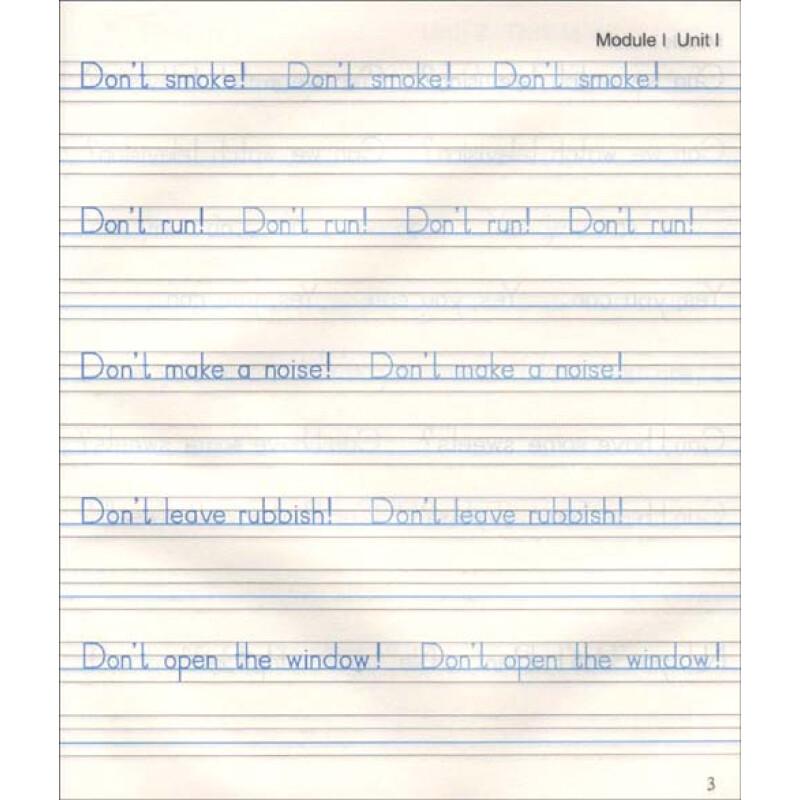 牛津英语同步抄写本:5年级第1学期5a(上海版)图片