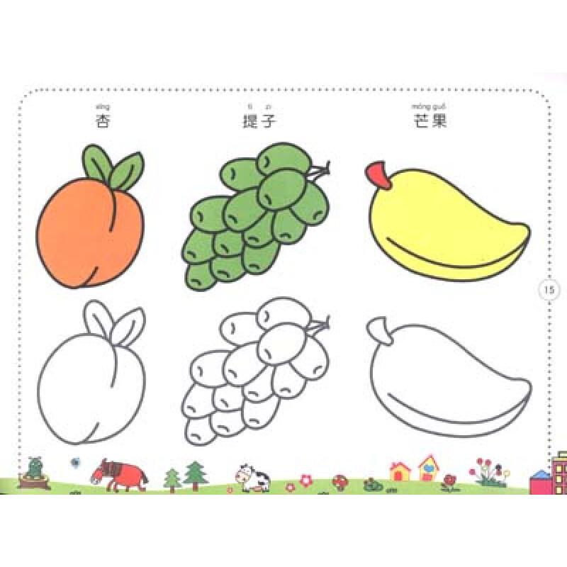 简易水果画画-廊 水果蔬菜音乐会