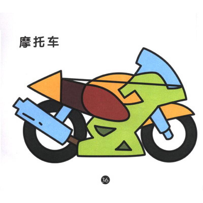 涂涂画画儿童书·巧手绘画涂色:梦想篇2