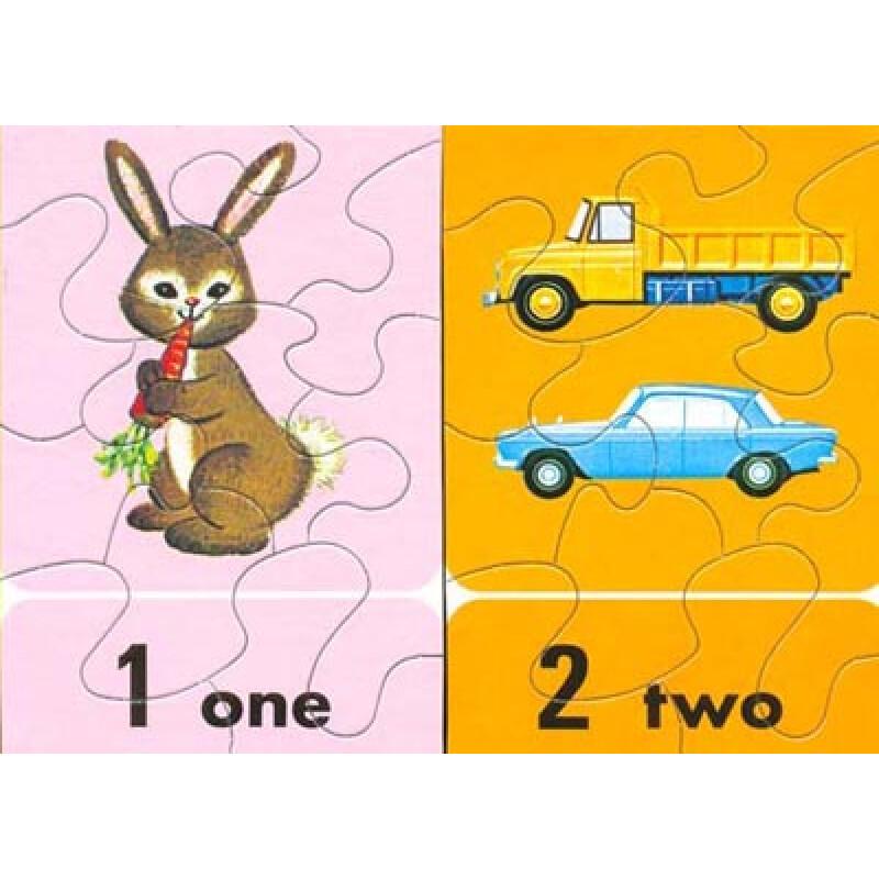 幼儿拼图识字卡 数字1