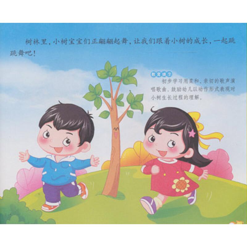 幼儿园老师美术范画图片大全 美术作品 , 幼儿教师儿童画