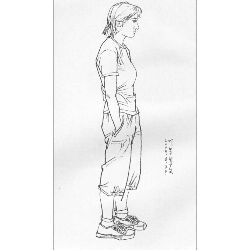 美术基础教学阶梯训练丛书·美术高考图片