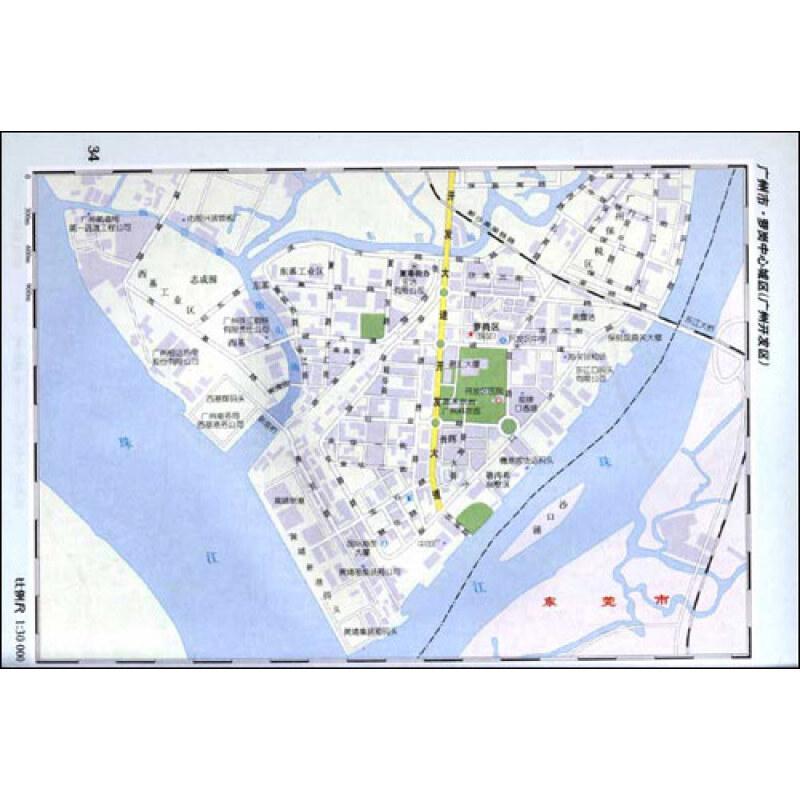 《广东省地图册(最新版)》【摘要