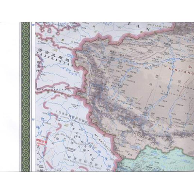 《中华人民共和国地图(中英文对照)(景观版)》【摘要