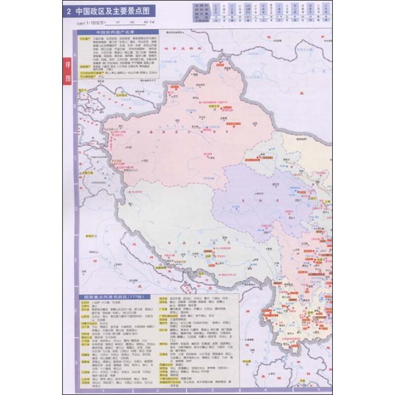 梧州到海南地图