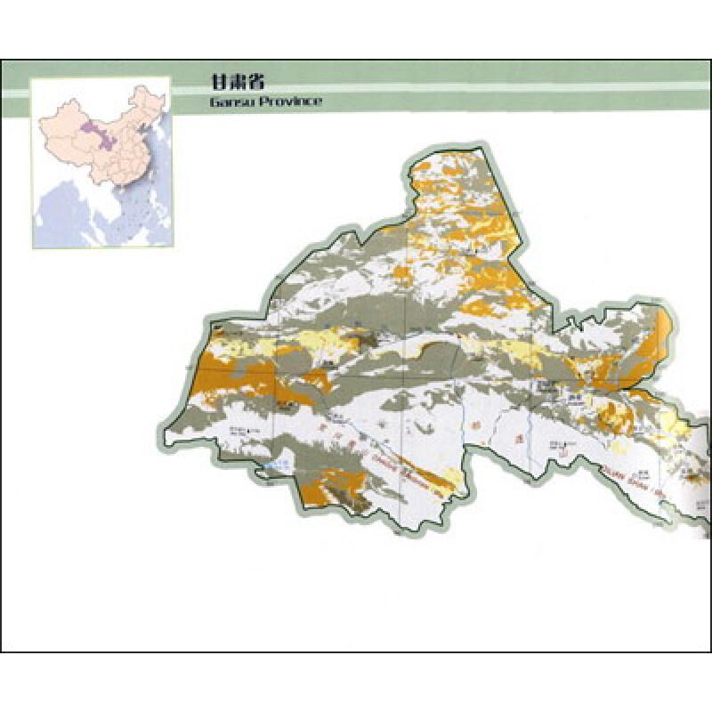 《中国荒漠化和沙化地图集》【摘要