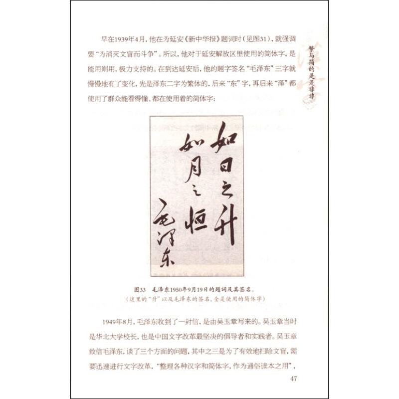 一清 《诗画中国梦》 一清 $3
