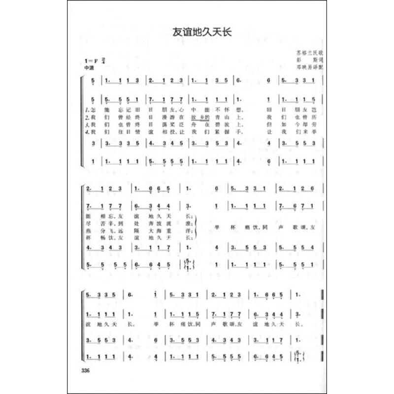 b 保卫黄河(《黄河大合唱》选图片