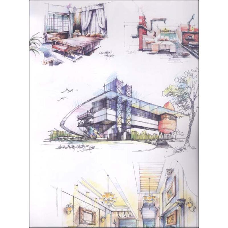 环境艺术设计手绘效果图训练范本:室内公共空间表现