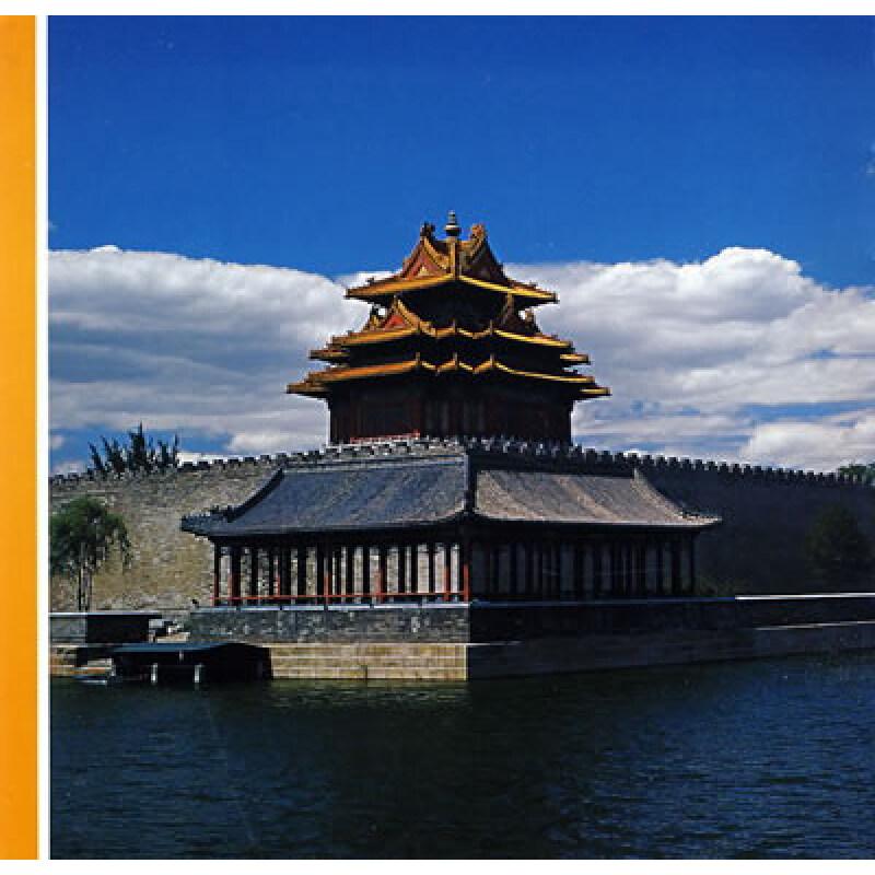 中国故宫建筑手绘