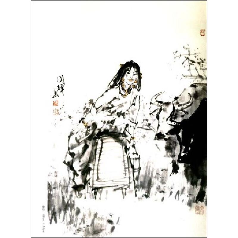 绘画 国画赏析 中国当代水墨人物画名家小品?刘国辉