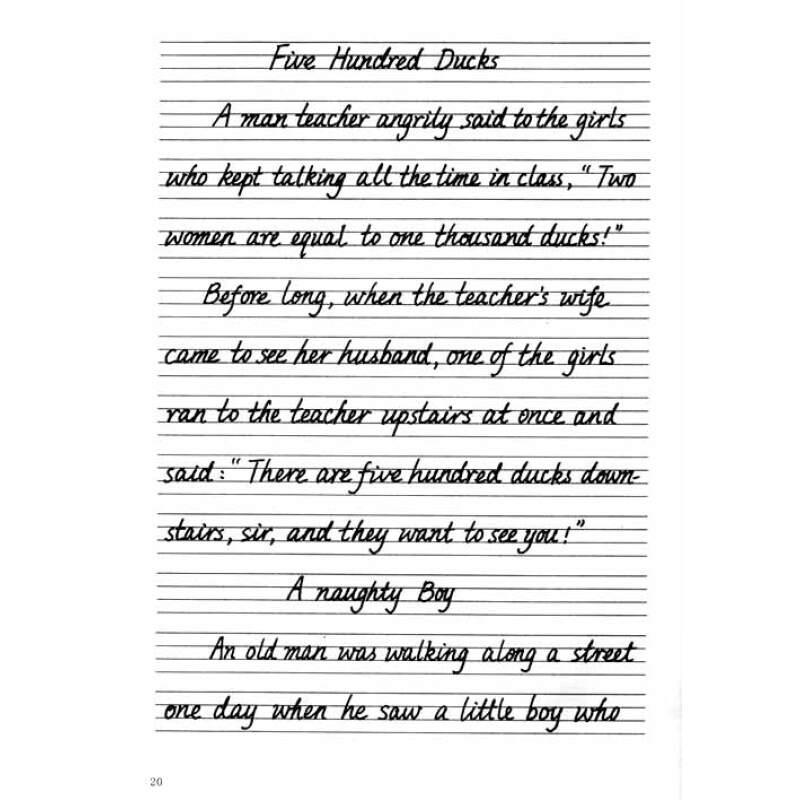 规范英语书写字帖图片