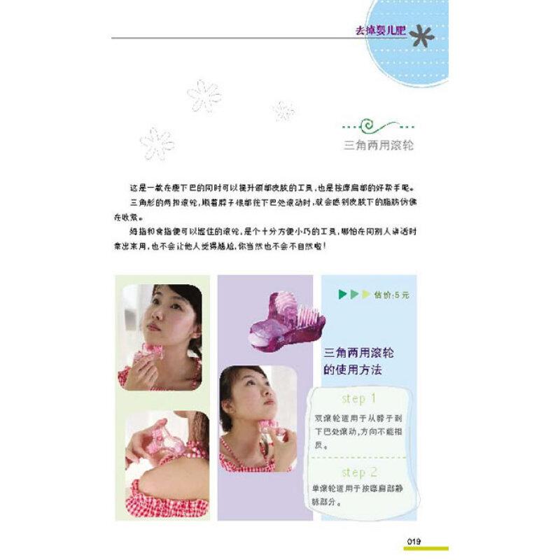 京东蝴蝶节广告模特