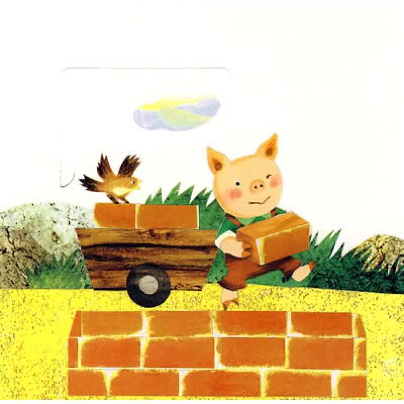 世界童话经典翻翻书:三只小猪图片