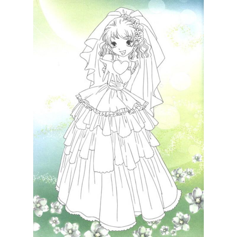 动漫新娘长裙手绘