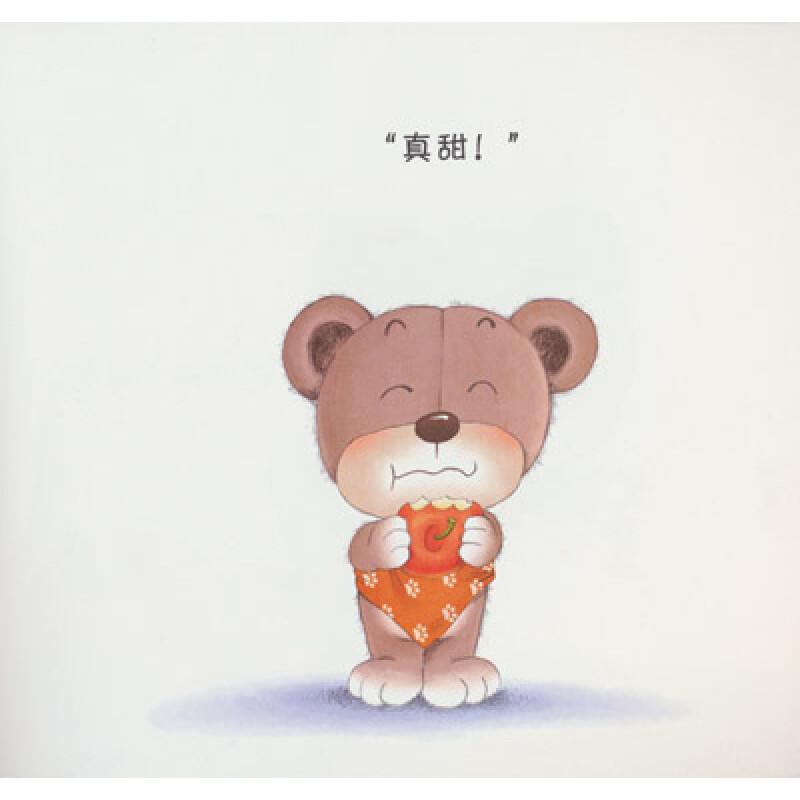 小白兔童书馆 中国第一套幼儿自助成长书 哆哆熊认知小故事 吃东西