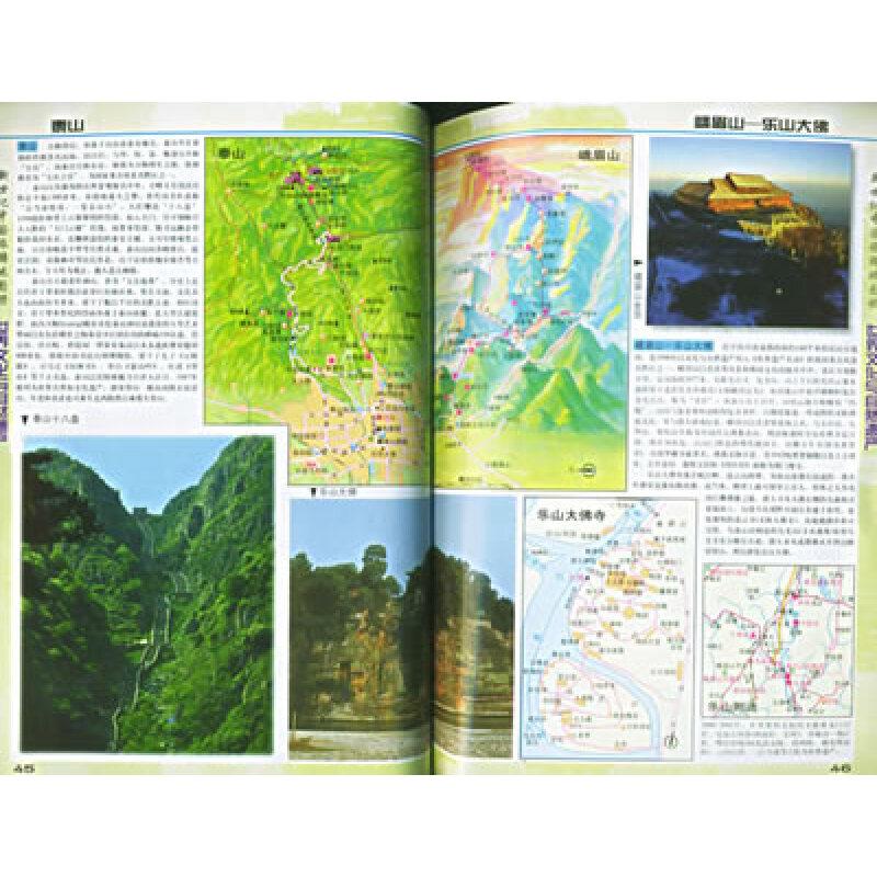 南通到镇江地图