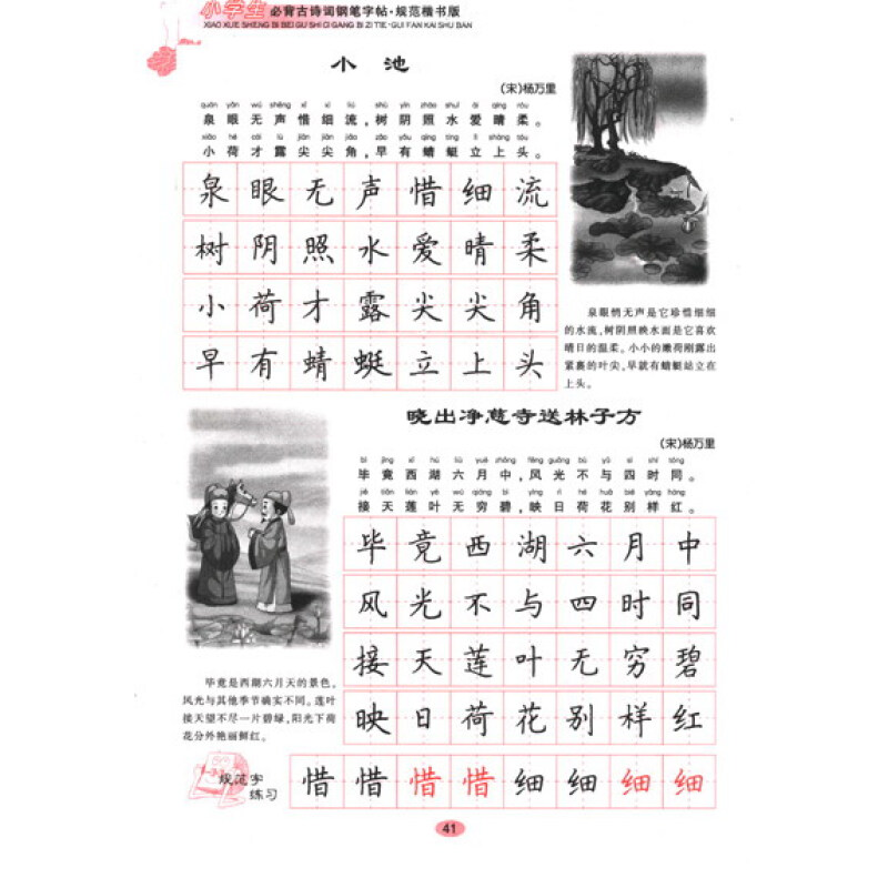书法 书法作品 800_800图片