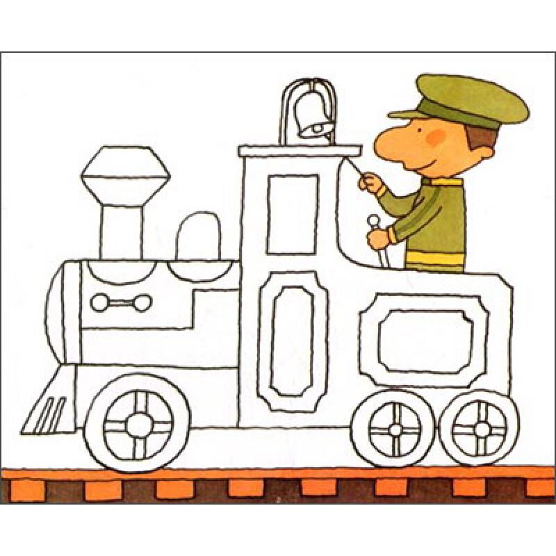 大班学习王 绘画 幼儿园 学前班专用