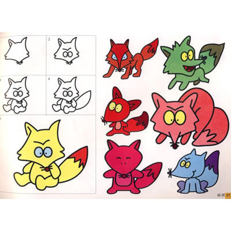 《手痒痒彩色版·彩色版简笔画标准图谱:动物》