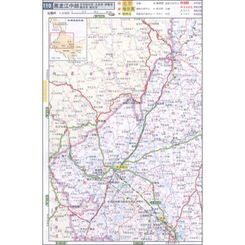 北京拉萨(北京至西宁段)青岛-银川