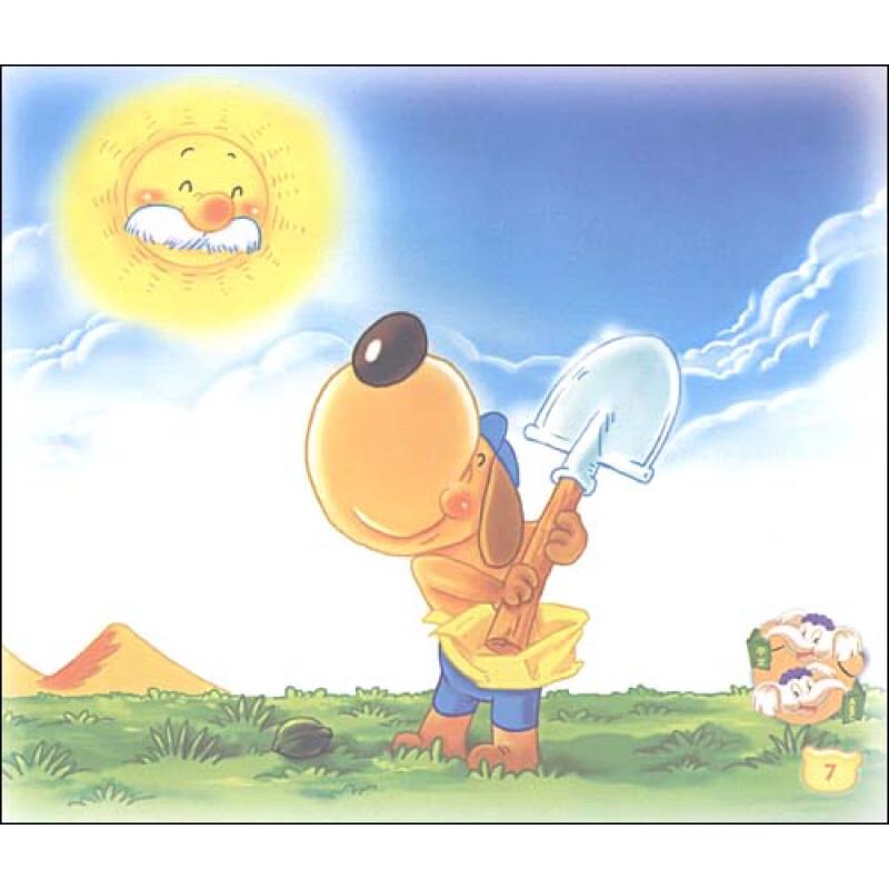 洪恩国际幼儿英语:家庭版(套装共8册)