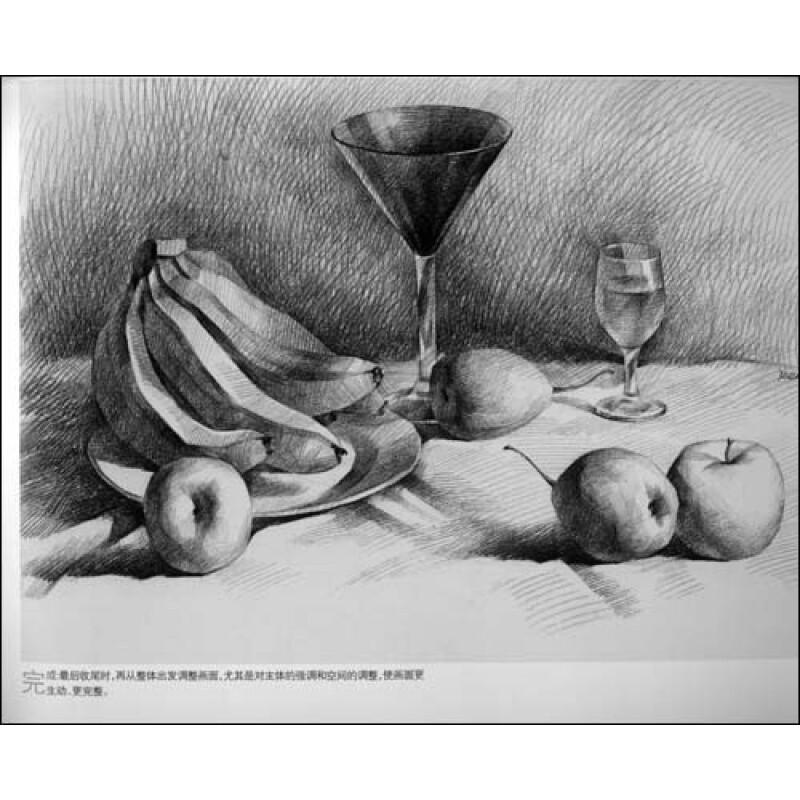 杯子水果盘子静物素描 图片大全图片 素描静物图片,罐子水果素描静