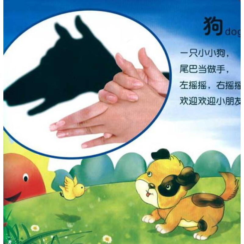 手影不需要任何修饰,模仿的各种动物惟妙惟肖,栩栩如生:一会儿是活泼
