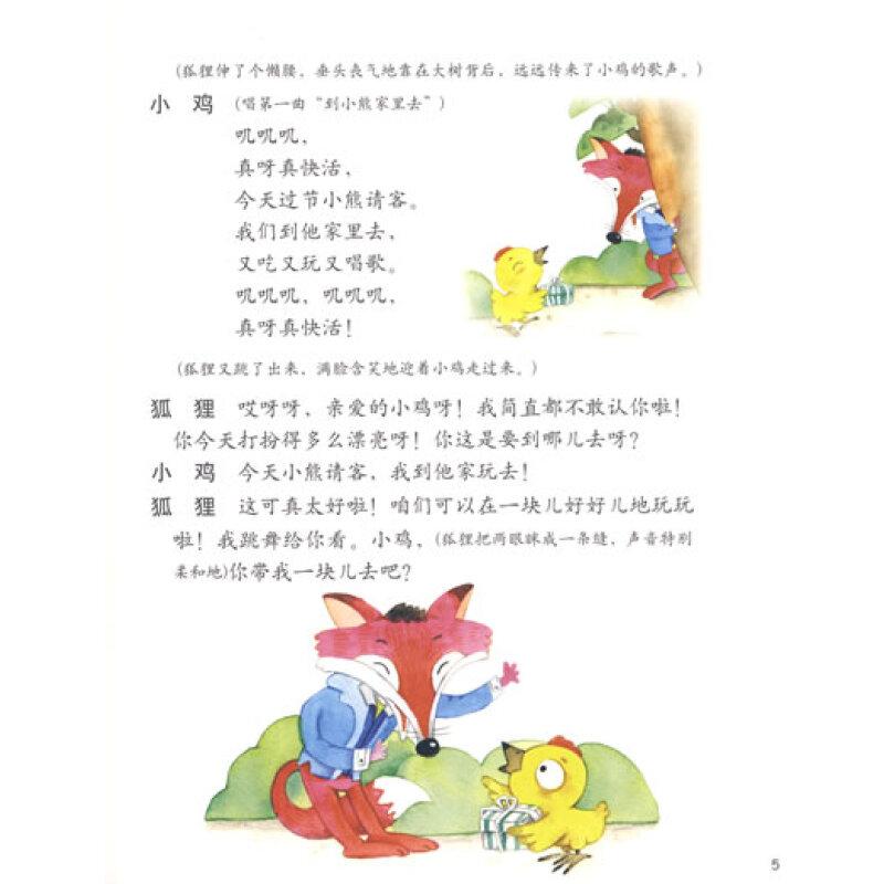关于月亮的儿童诗