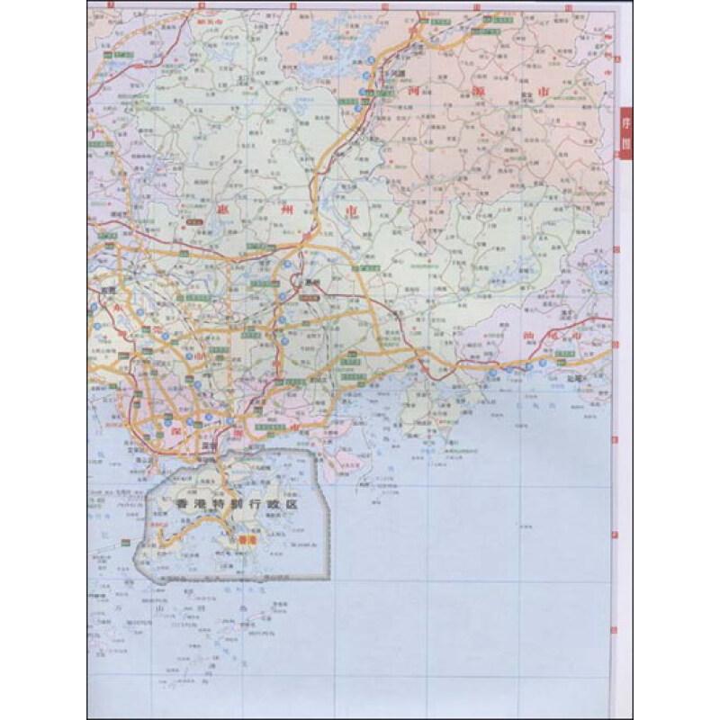 连云港到温州地图