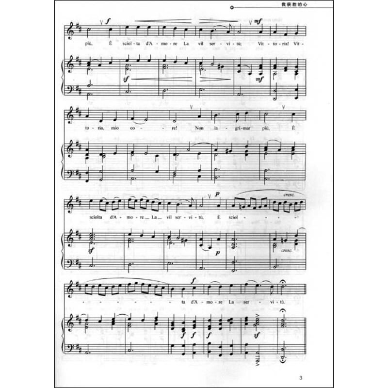 《美声&jyz&系列:意大利歌曲集2(附cd光盘2张)》(张)