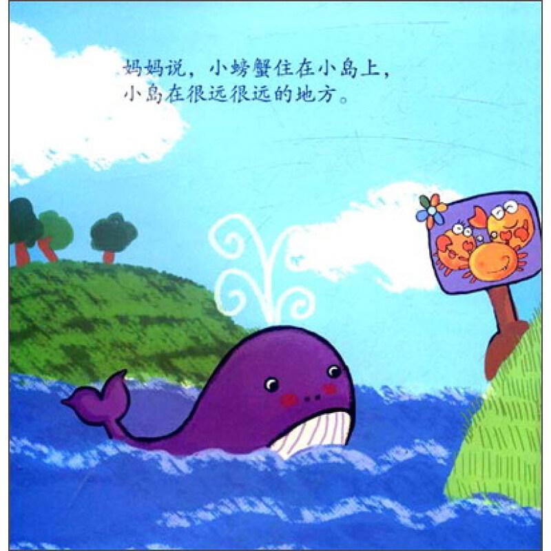 折纸飞机大全:放飞童年的梦想 折纸飞机大全:放飞童年的梦想 ¥21.