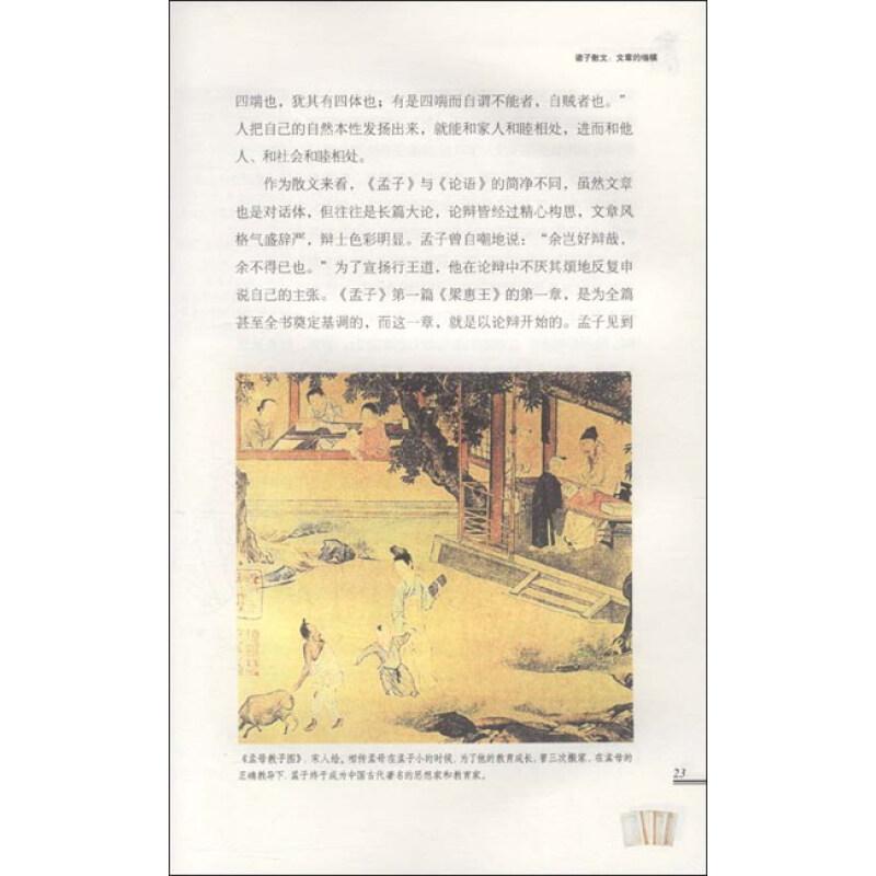 傣寨情歌葫芦丝谱哏版