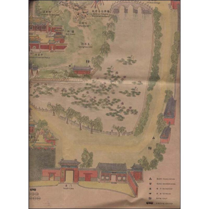 《北京手绘旅游地图:走进北海》【摘要
