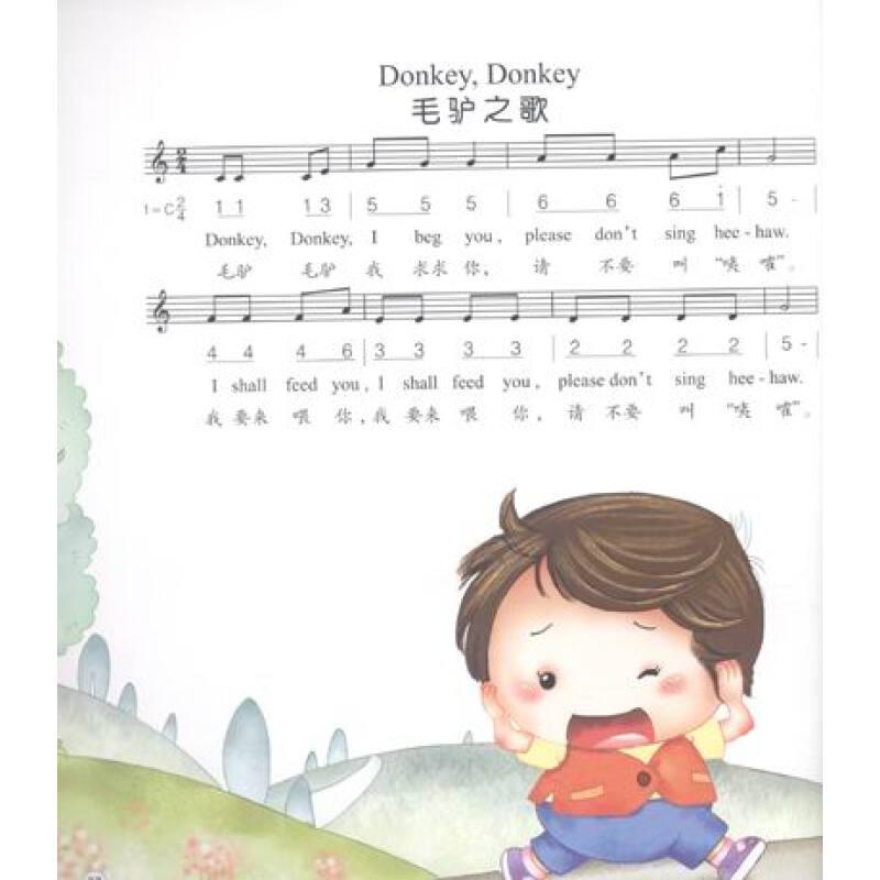 英文儿歌,小星星英文儿歌简谱,英文儿歌歌谱;