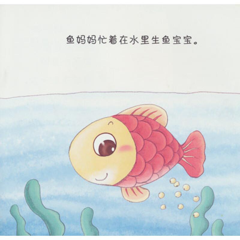 小白兔童书馆 中国第一套幼儿自助成长书 哆哆熊认知小故事 下雨了