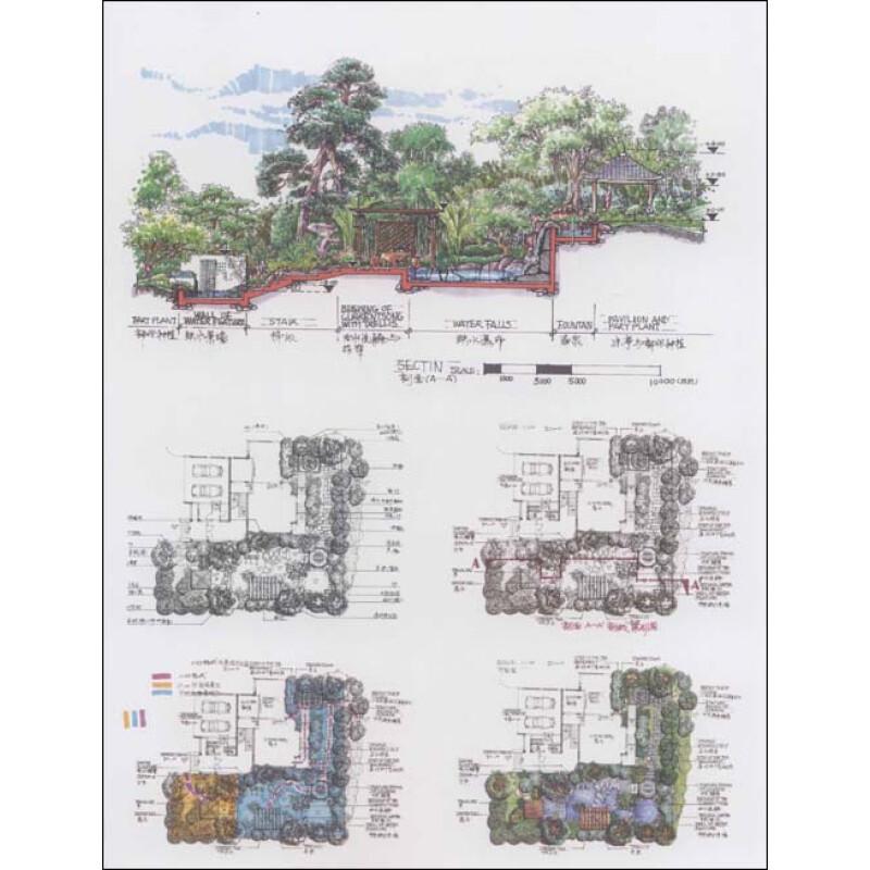 《第四届wa总统家杯建筑手绘设计大赛专辑》(陈红卫,)