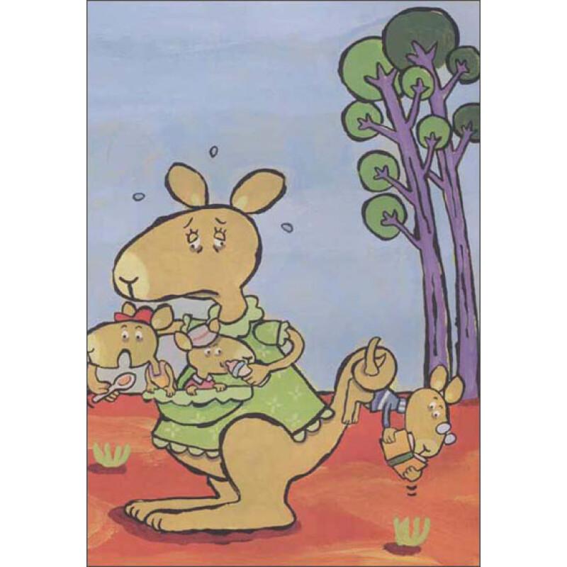 童年的星空纯美绘本:一只可爱的小袋鼠