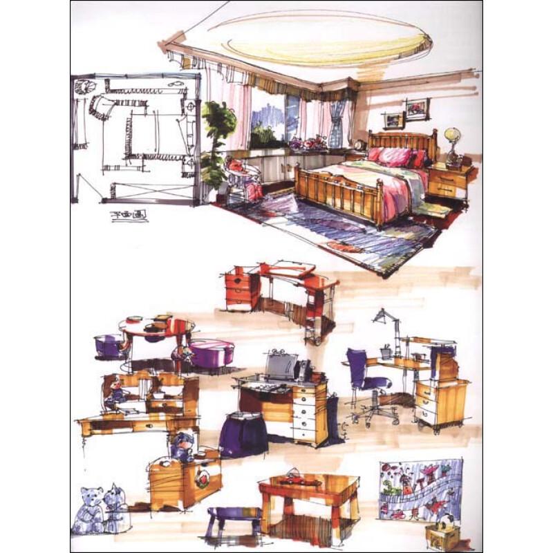 9折) 最手绘:室内设计·马克笔效果图步骤详解 最手绘:室内设计·马克