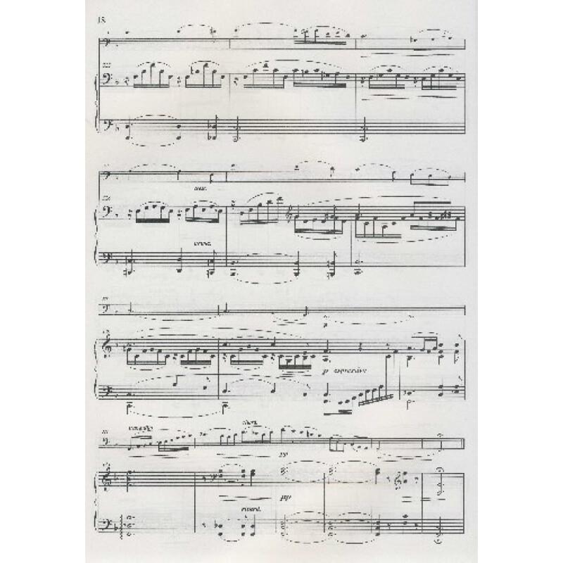 歌谱微微一笑很倾城钢琴简谱