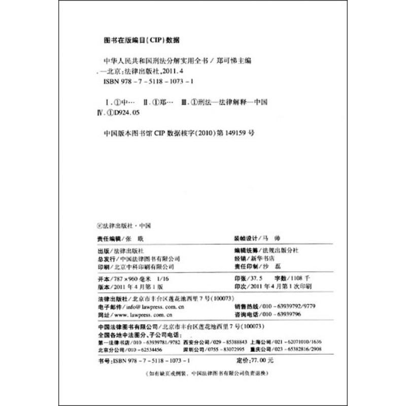 1996年起分别受聘担任中国海洋大学法政学院及青岛大学法学院兼职教授