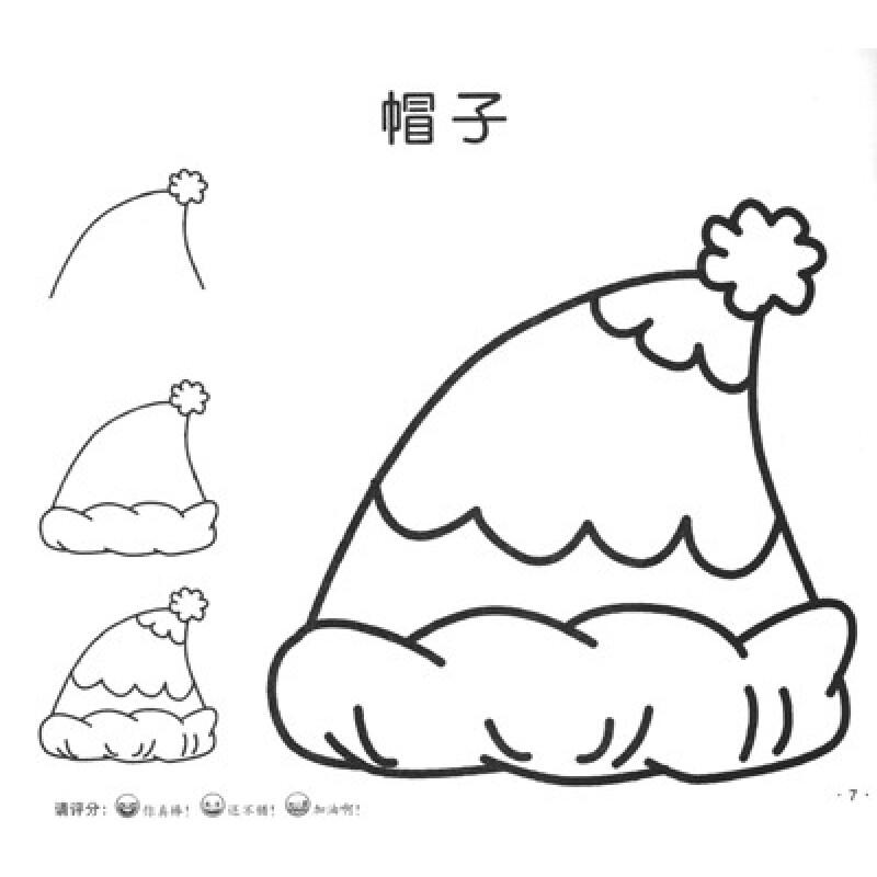 《跟我學畫畫4(綜合版)》【摘要