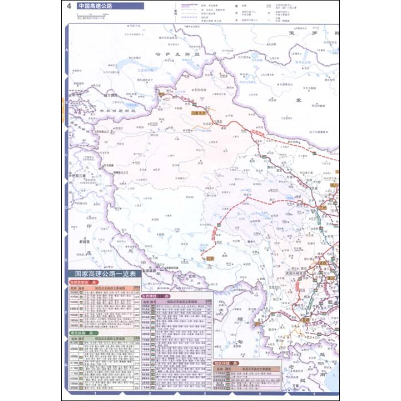 """周口店""""北京人""""遗址 交通地图·城市地图"""