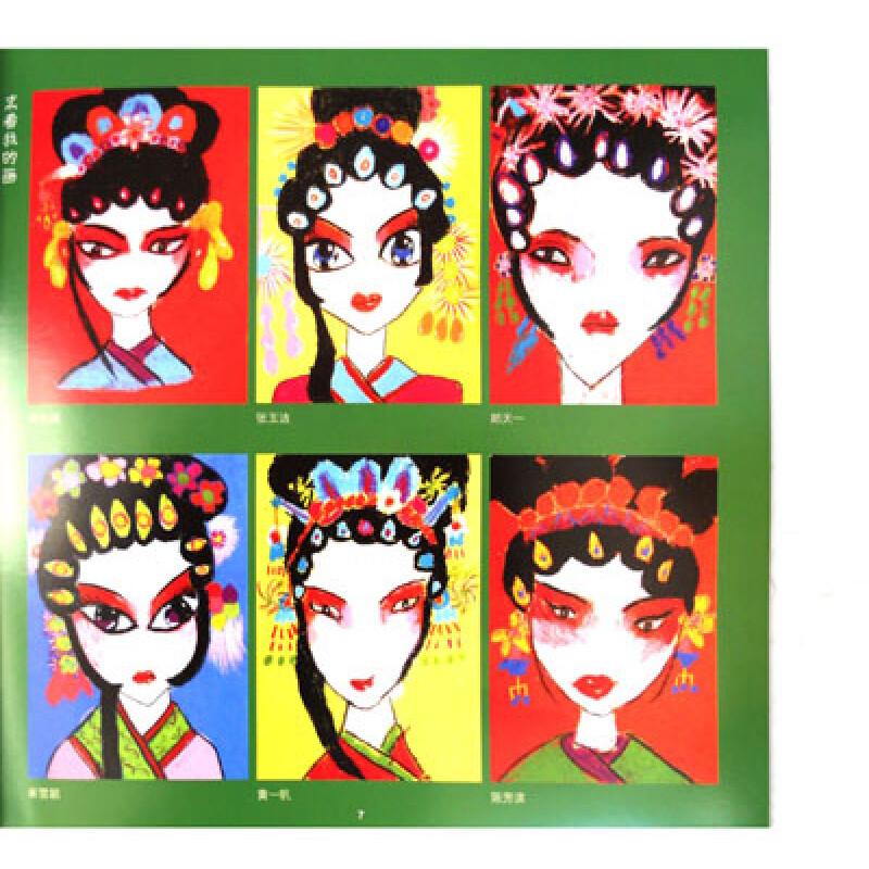 新儿童创意美术教程:阶梯绘画(6-8岁)图片