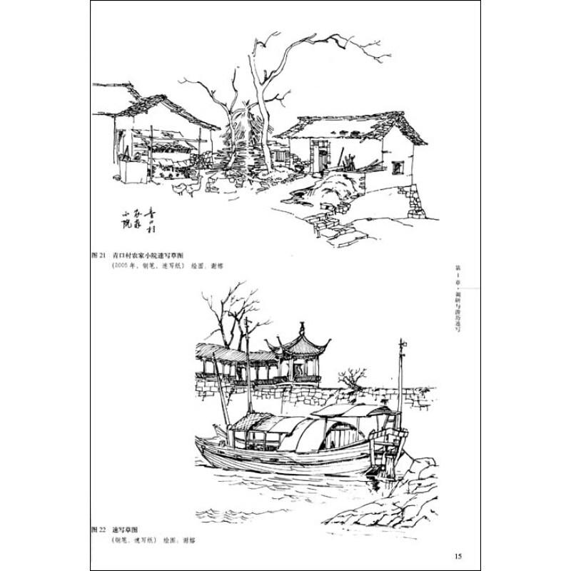 佛山岭南明珠体育馆手绘